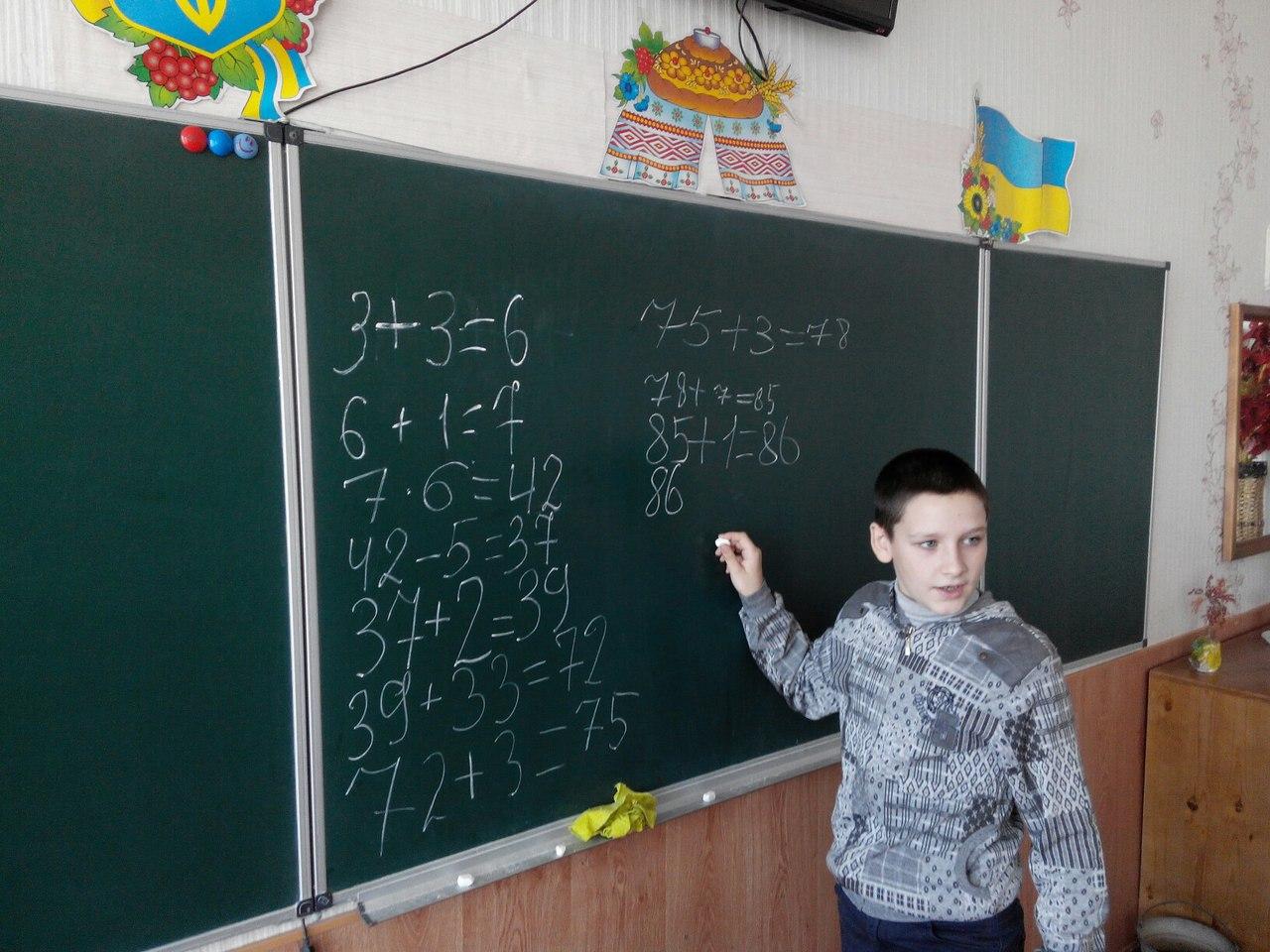 Русских учителей в попу фото 611-399