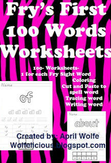 Photo of Fry's First 100 Sight Word Worksheets