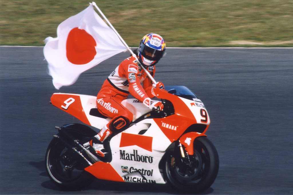 Planet Japan Blog: Photo #29 - Norifumi Abe 1996