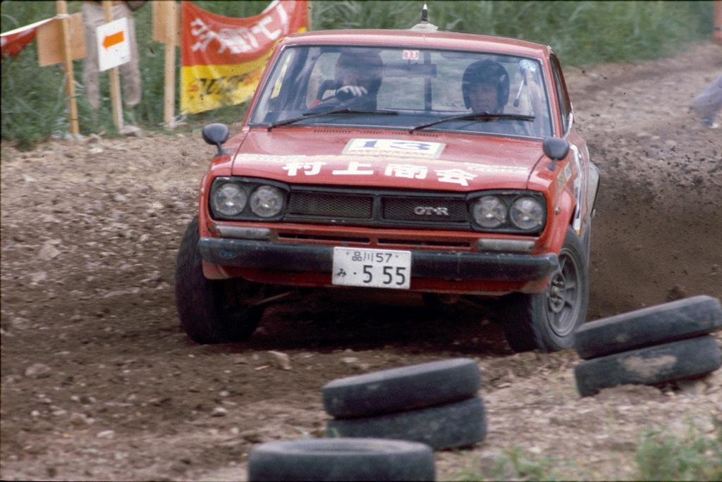 Nissan Skyline GT-R C10 japoński sportowy samochód kultowy klasyk godzilla JDM