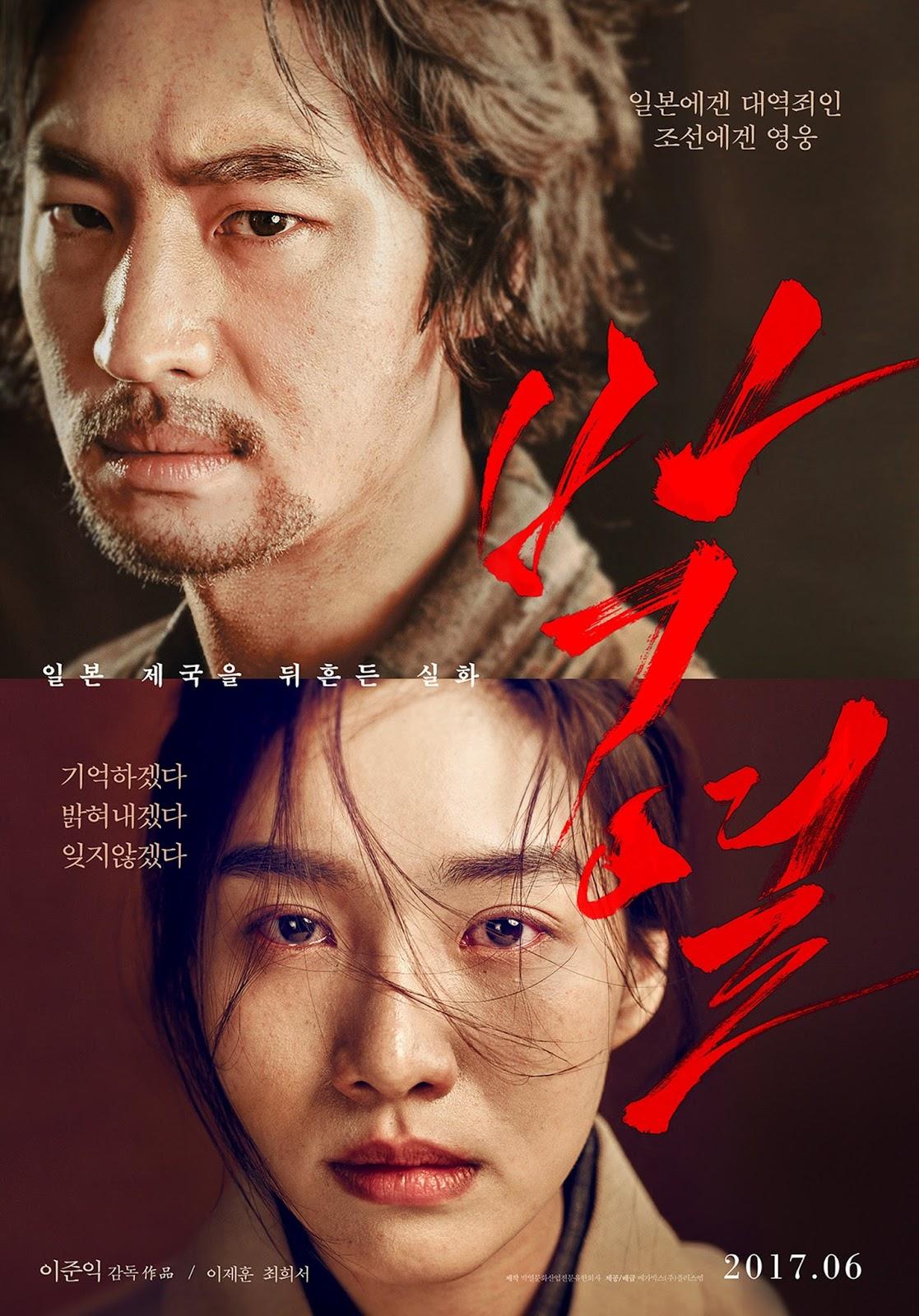 Южная корея фильм 2018