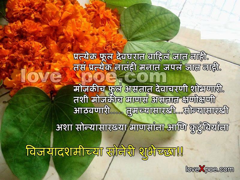 Dussehra dasara Vijayadashami