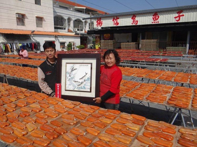 季節水產- 雲林北港揚信烏魚子 2006年蟬聯全國評鑑7連霸