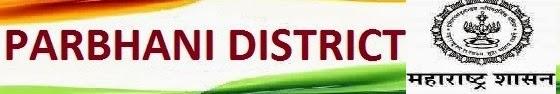 Zilla Parishad Parbhani Recruitment 2014 ZILLA PARISHAD PARBHANI Instructor posts Govt. Job Alert