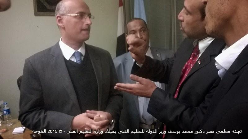 الحسينى , الخوجة , الحسينى محمد , Egypt  , المعلمين , وزارة التربية والتعليم , وزارة التعليم الفنى , التعليم الفنى