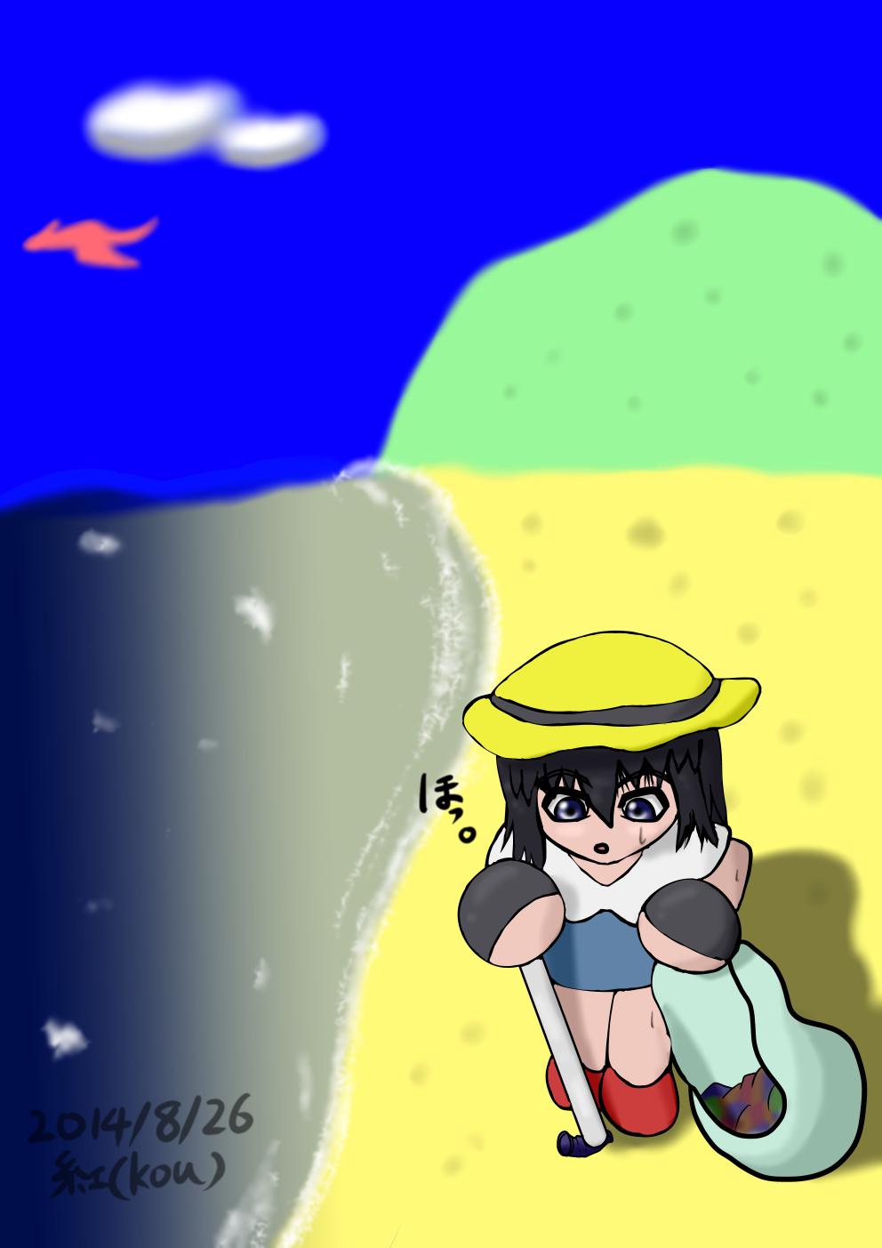 海岸ゴミ拾い(八雲楓)
