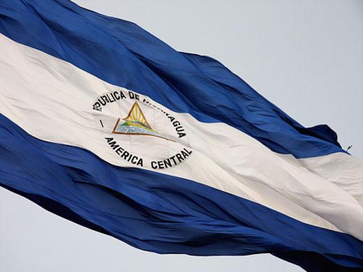 Día Liberación Nacional Nicaragua