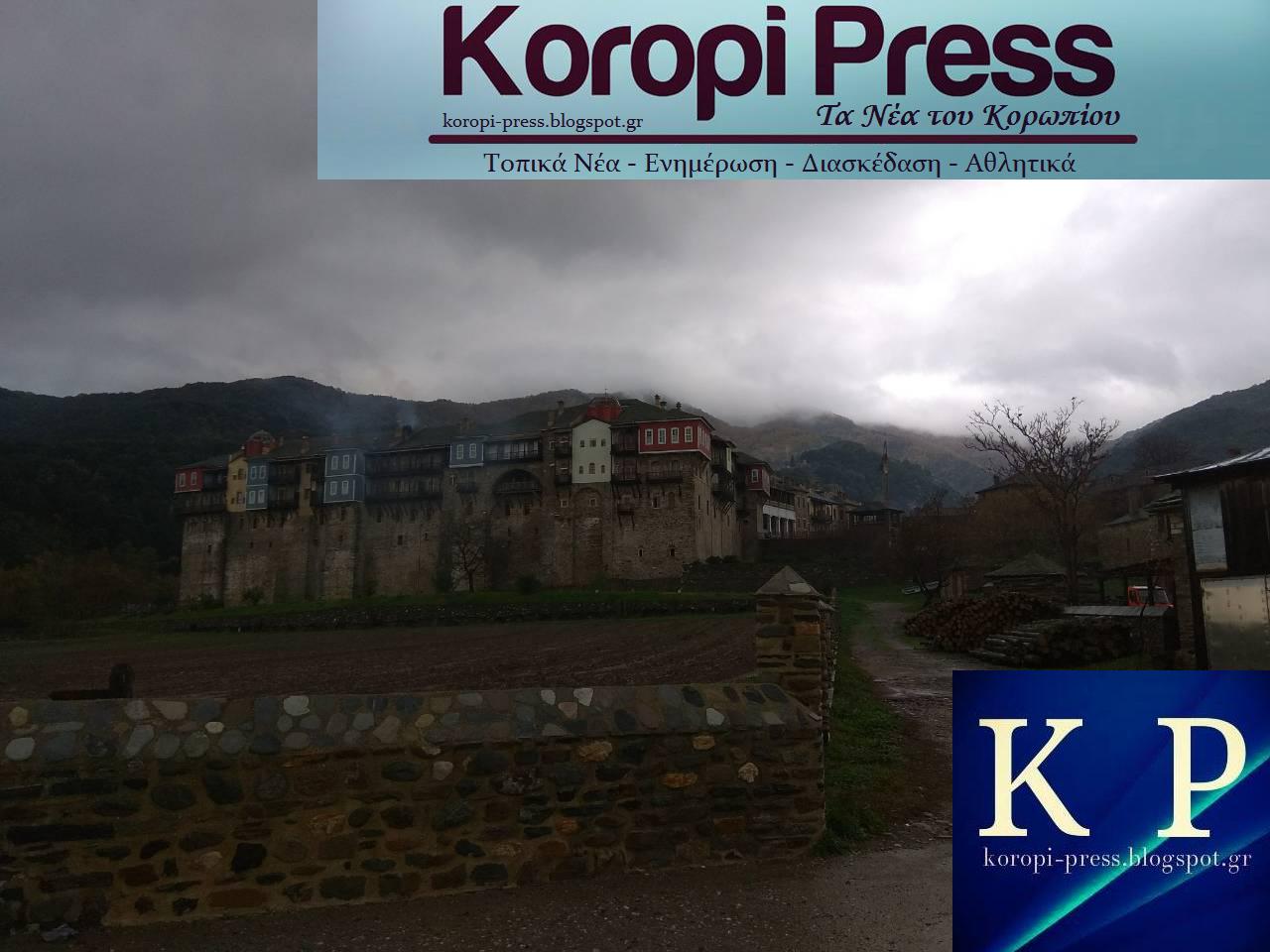 """Το μεγάλο οδοιπορικό του """"Koropi Press"""" στο Άγιον Όρος. Καρυές, Καλύβη Αγίου Παϊσίου, Μονή Ιβήρων."""