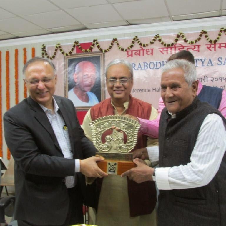 रवीन्द्रनाथ ठाकुरकें प्रदान कएल गेलनि पुरस्कार