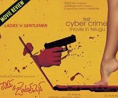 Ladies And Gentlemen Movie Review – 3.25/5