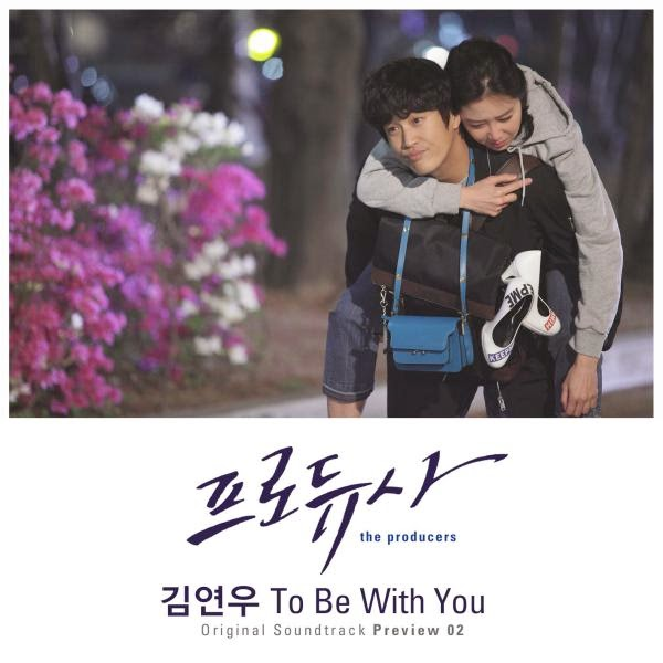 Album The Producers OST Preview 02 To Be With You Kim Yeon Woo Genre OST Release Date Also known as Producer Producers Mockumentary Comedy Workplace drama Romance Written by Park Ji eun Kim Ji sun Directed by Seo Soo min Pyo Min soo Starring Kim Soo hyun Cha Tae hyun Gong Hyo Jin IU enjoy korea hui Korean Dramas Original language Korean No. of episodes 12