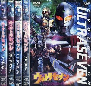 Ultraman del mes