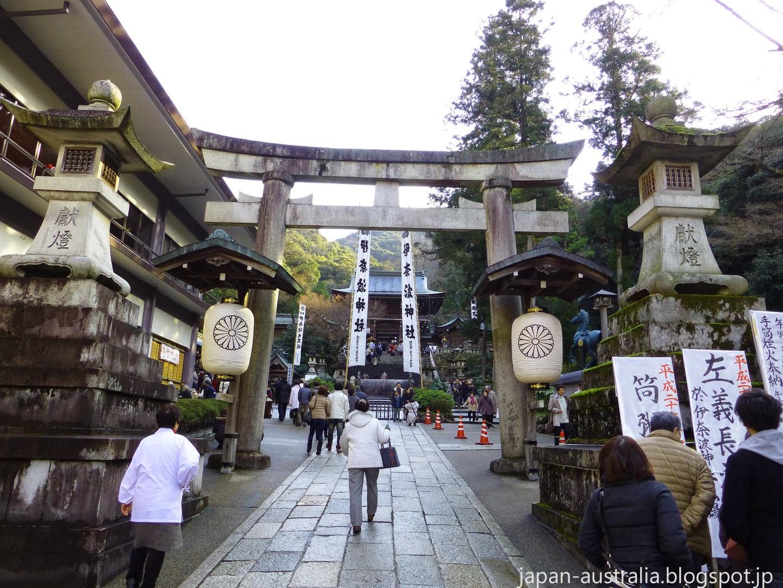 Hatsumode at Inaba Jinja in Gifu City