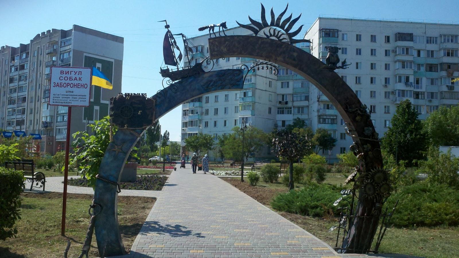 Город Южный Жилмассив