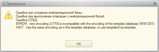 ERROR: new encoding (UTF8) is incompatible with the encoding of the template database (WIN1251)