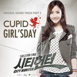 걸스데이 Girl's Day 큐피트 Cupid Lyrics