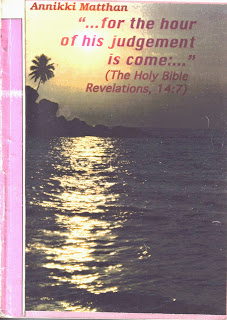 """1993 eBook """"...for the hour of His judgement is come:..."""""""