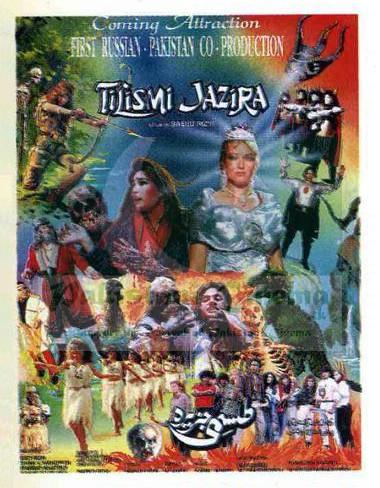 Talismi Jazeera (1992)