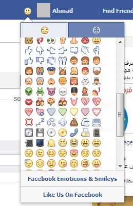 الوصول بشكل سهل إلى كل الأشكال والرموز التي يمكن إستعمالها في رسائل وتعليقات الفيس بوك |  All Facebook Emoticons and Smileys