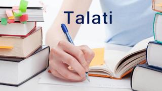 Talati Exam