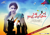 Gallo Telinattunde movie Wallpapers-thumbnail-1