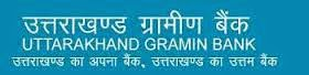 Uttarakhand Garmin Bank Recruitment for 259 Posts 2015