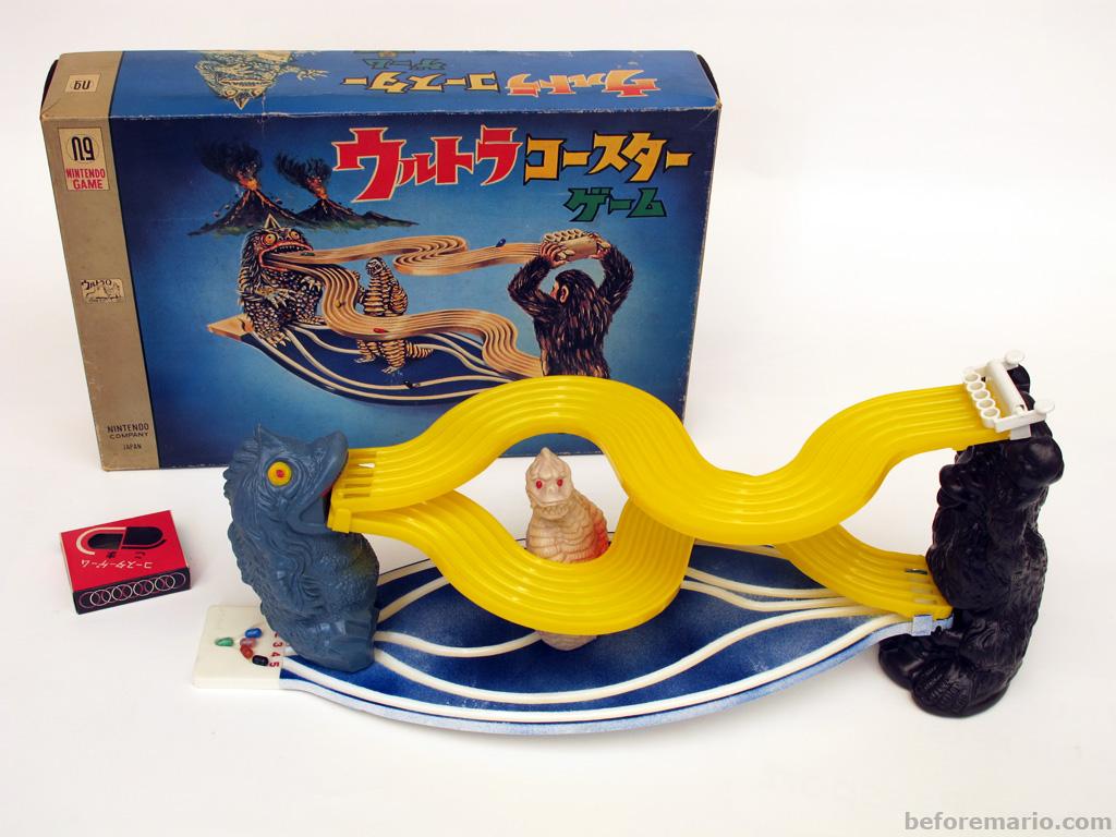 Nintendo Ultra Coaster