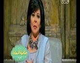 برنامج صاحبة السعادة مع إسعاد يونس حلقة الثلاثاء 14-10-2014