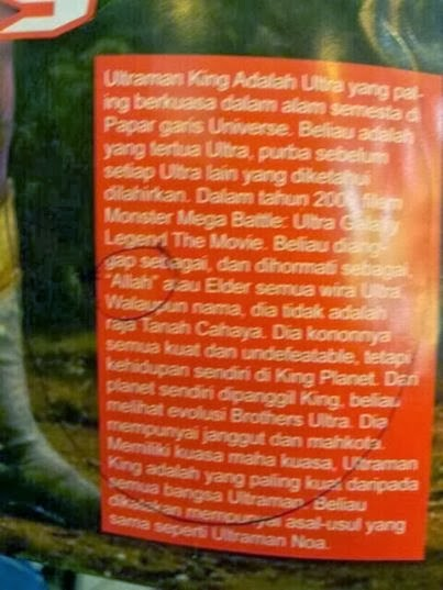 Punca Buku Ultraman King The Ultra Power di HARAM