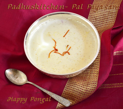 Pal Payasam 