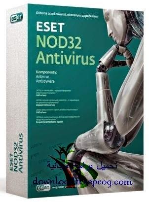 تحميل برنامج ESET NOD32 Antivirus 8.0.304.0