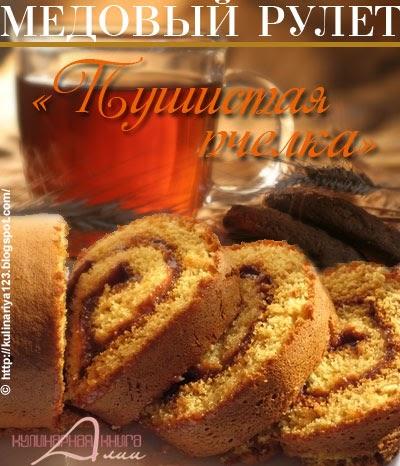 Книга алии кулинарные рецепты с фото
