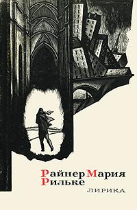 Editores matthews k 1960 ruso
