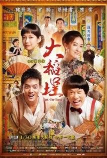 xem phim Chàng Trai Đến Từ Tương Lai - Twa Tiu Tiann 2014 full hd vietsub online poster