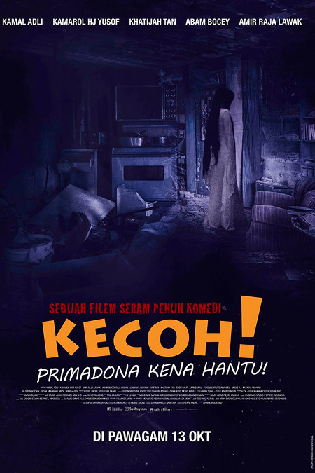 13 OKTOBER 2016 - KECOH! PRIMADONA KENA HANTU (MALAY)