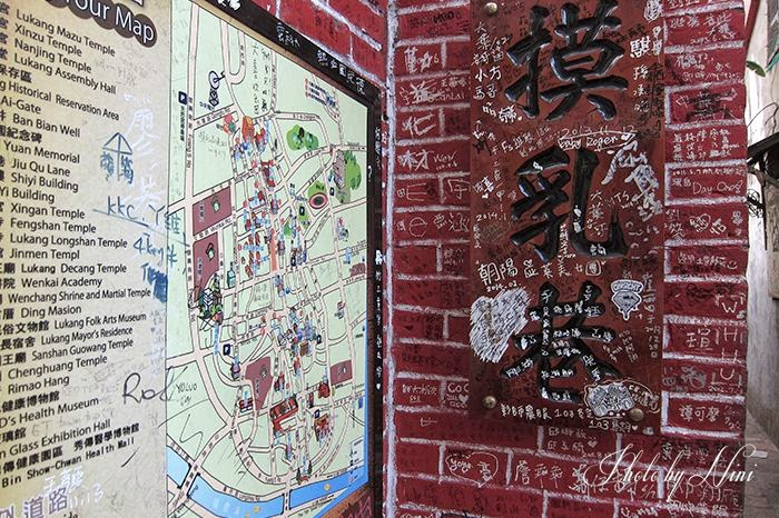 【彰化景點】鹿港老街。全台最早老街漫遊懷舊之旅