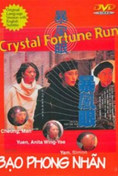 Bao Phong Nhãn - Crystal Fortunbe Run (1994) - Lồng Tiếng