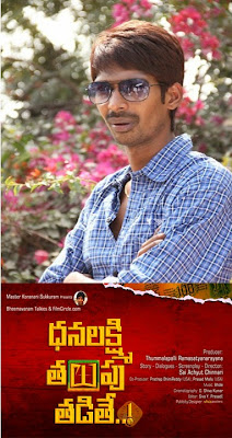 DhanaRaj Interviews,Telugucinemas.in Interviews