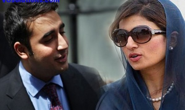 Hina Rabbani Khar And Bilawal Bhutto Hot Pictures Hina Rabbani Khar  Bilawal