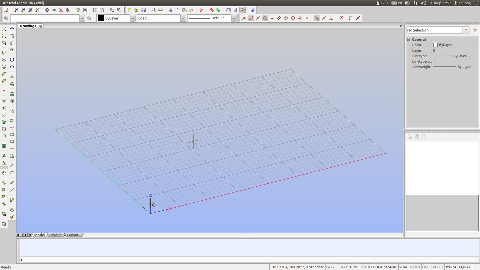 Linux aided design bricscad v12 for linux is out for Architecture 3d linux