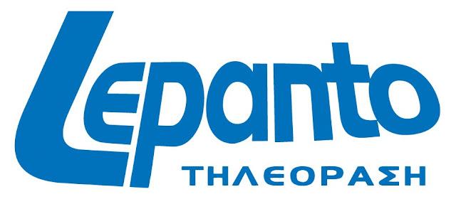 http://4.bp.blogspot.com/-2zqXluyvMfs/UgwV7TiYIcI/AAAAAAAABqI/2CNUXCNgUHY/s1600/lepanto-tv-logo.jpg