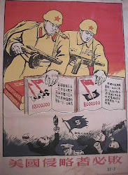 SASAC and Rising Communist SOE Cold War Weapon Corporate Power in China