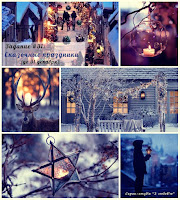 http://stampsforcrafts.blogspot.ru/2015/12/31-31.html