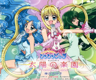 assistir - Mermaid Melody Pichi Pichi Pitch Pure - Episodios - online