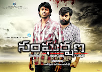 Sangarshana Movie Posters
