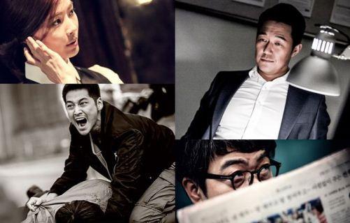 K-Drama Hidden Identity Sub Indonesia