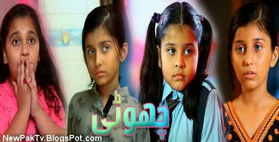 Watch Chhoti Episode 79 – Drama Geo Tv