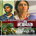 Thira Malayalam Movie Mp3 Songs