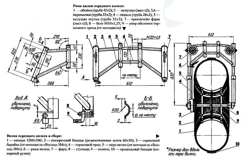 Трицикл своими руками чертеж