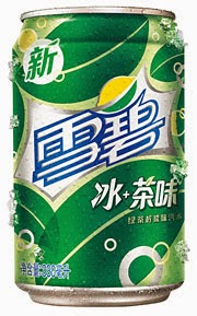 Chinese Green Tea Sprite